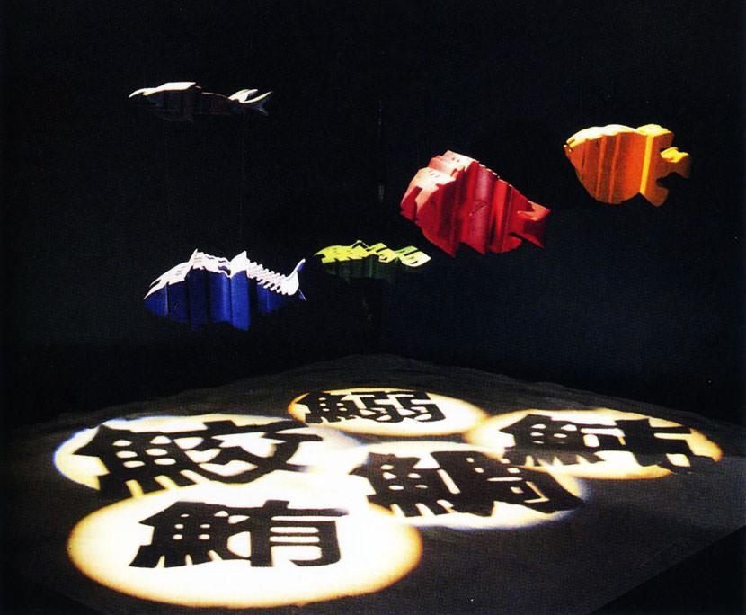 fish writing