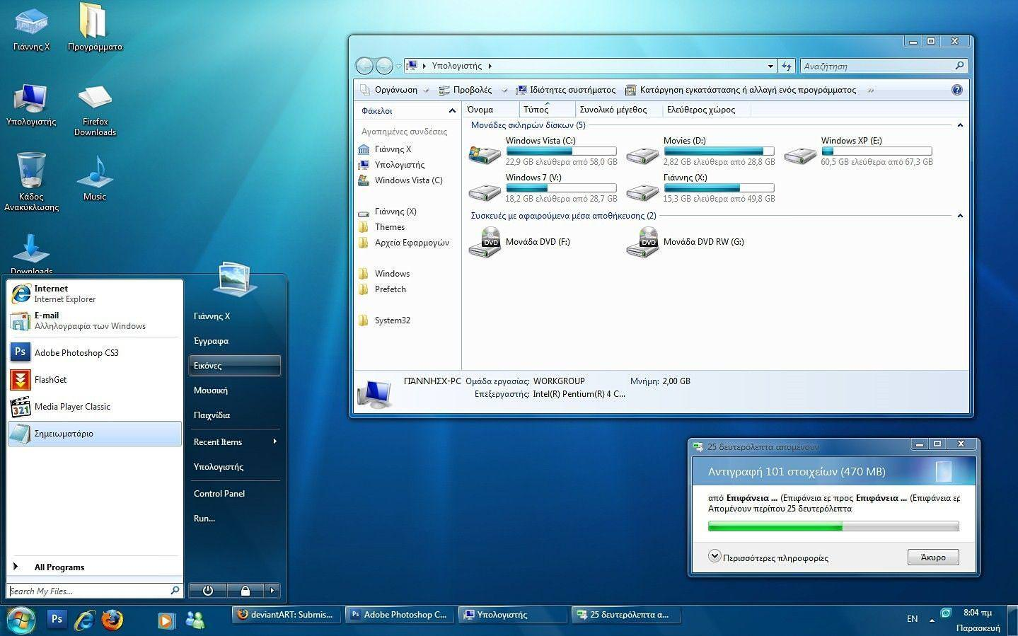 windows 7 professional 64 bit trial version download iso