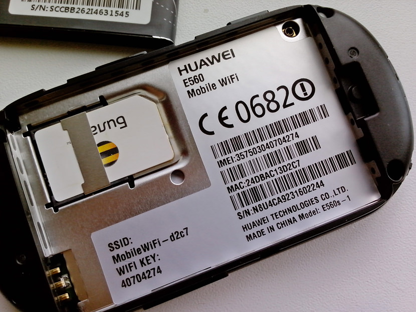 Nokia Checker IMEI numbers are printed within the battery cavity on most devices. This method does not work on iPhone, iPad or other devices with none removable battery.