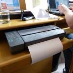 530-fax-faxing
