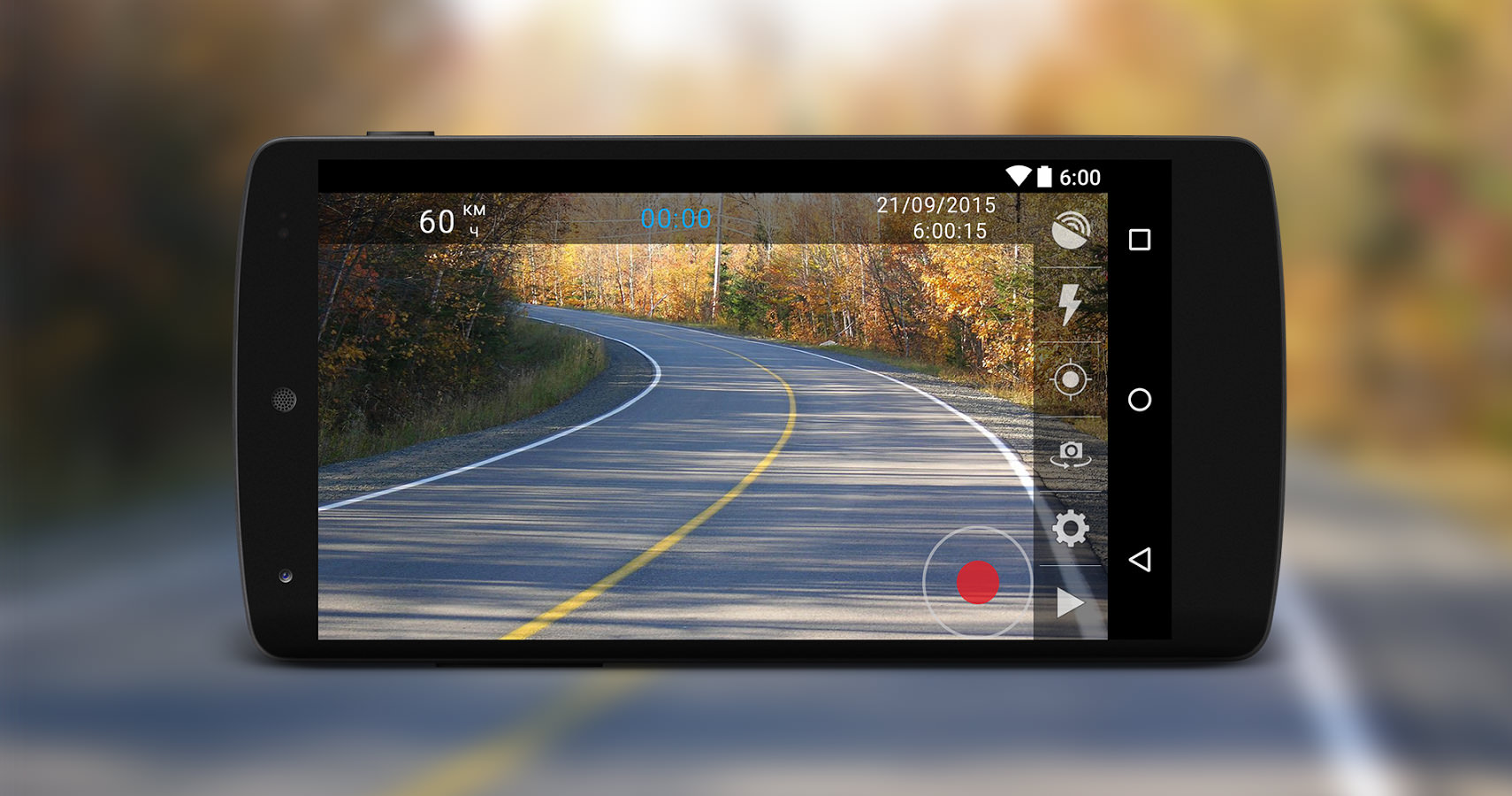 7 Best Dash Cam Apps For Android Smartphone  Pros  Cons -1064