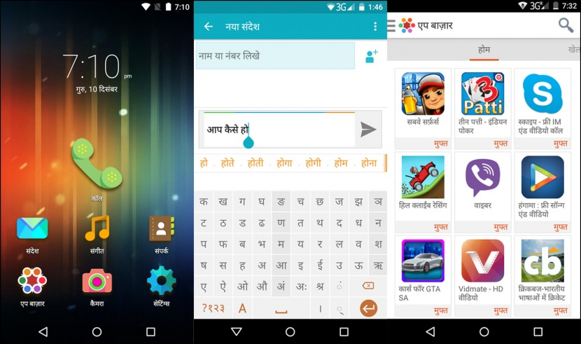 indus os Best Custom ROMs Firmware For All Android Smartphones