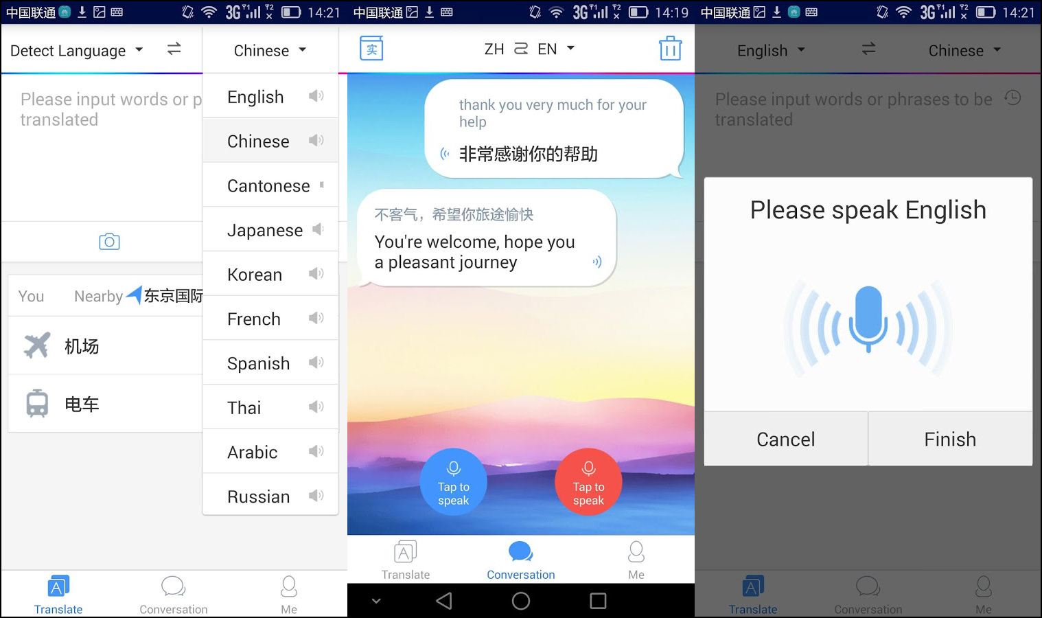 4 Best Free Apps With Live Camera Translate Offline Text And Voice