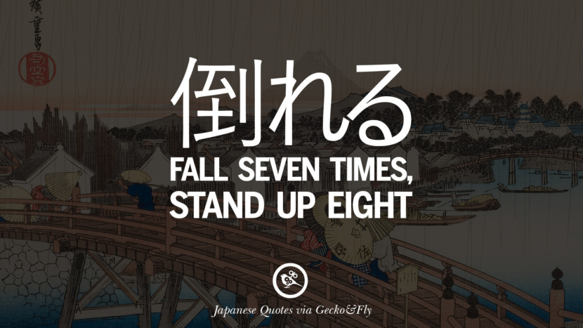 Fall seven times, stand up eight. Japanese Words Of Wisdom - Inspirational Sayings And Quotes