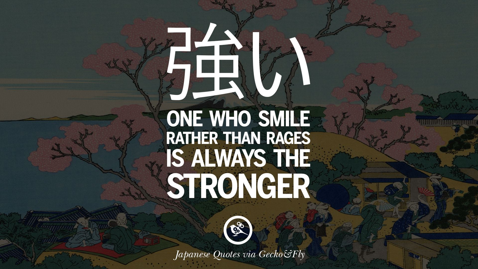 One Who Smile Rather Than Rages Is Always The Stronger.