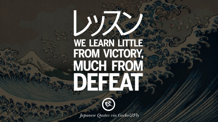 We learn little from victory, much from defeat. Japanese Words Of Wisdom - Inspirational Sayings And Quotes